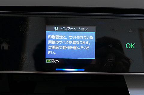 ep_photo_error1.jpg