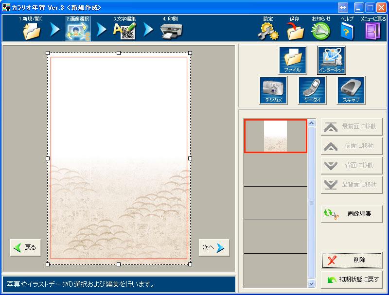 ep_soft05.jpg