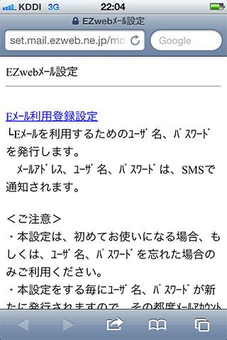 ip_ez04.jpg