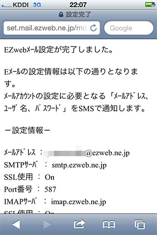 ip_ez06.jpg