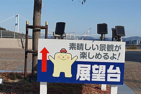 kurushima_01.jpg