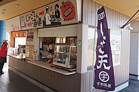 kurushima_J01.jpg