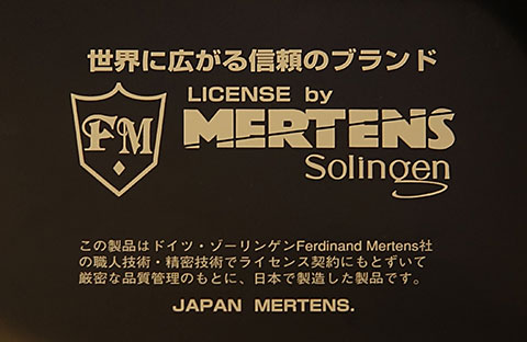 solingen_logo.jpg