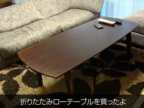 table_title2.jpg
