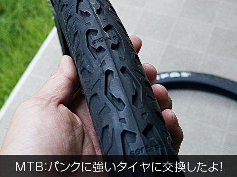 tire_top.jpg