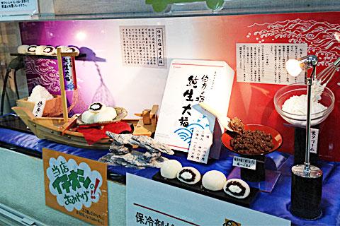 zyunnamadaifuku_01.jpg