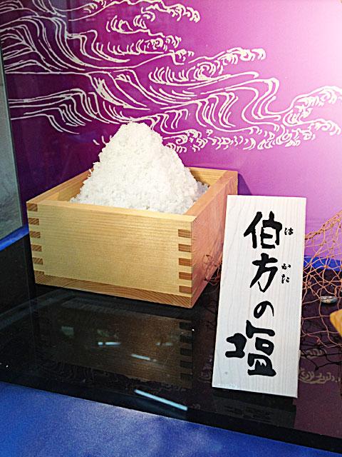 zyunnamadaifuku_03.jpg