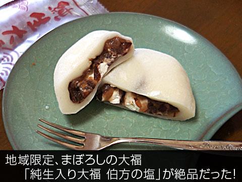 zyunnamadaifuku_TOP.jpg