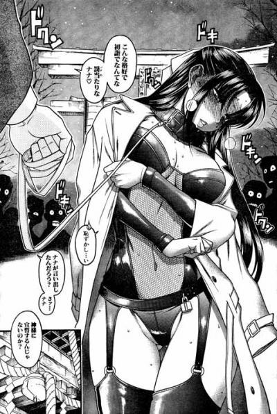 ナナとカオル第9話02