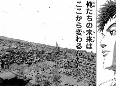 ハカイジュウ第1話09