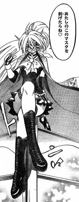 任侠姫レイラ4thmatch02