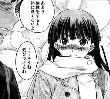 アマガミTsukasaPage10/02