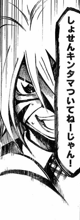 任侠姫レイラ第25話13