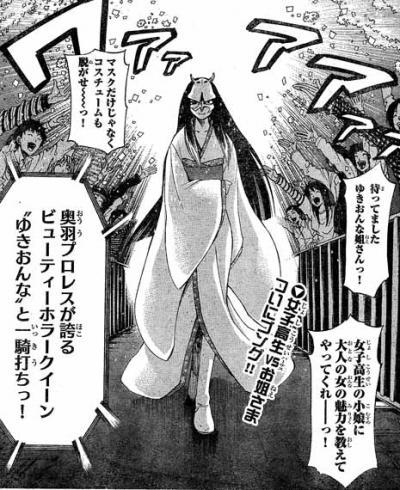 任侠姫レイラ第25話02