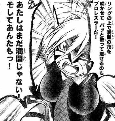 任侠姫レイラ26th03
