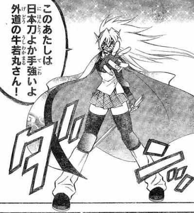 任侠姫レイラ27thmatch01