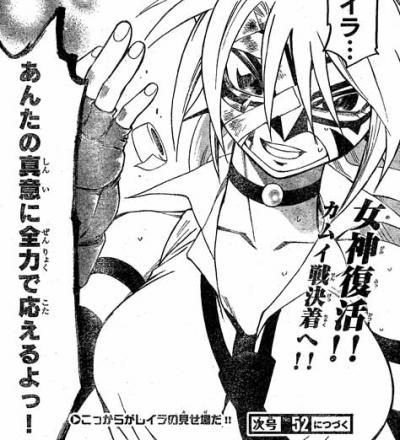 任侠姫レイラ28thmatch02