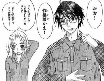 釣り屋ナガレ最終話04