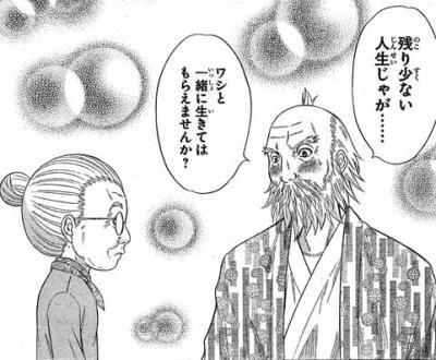 釣り屋ナガレ最終話01