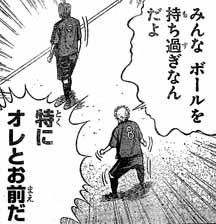ANGELVOICEdai148話02