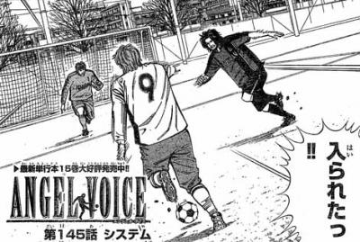 ANGELVOICE第145話01