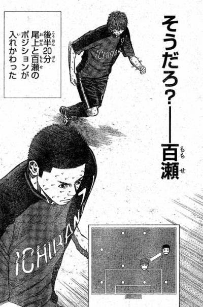 ANGELVOICE第150話09