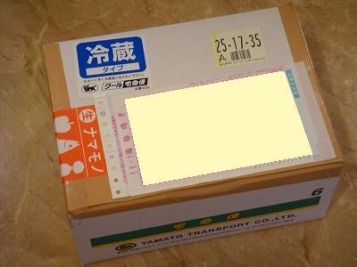s-2056978.jpg