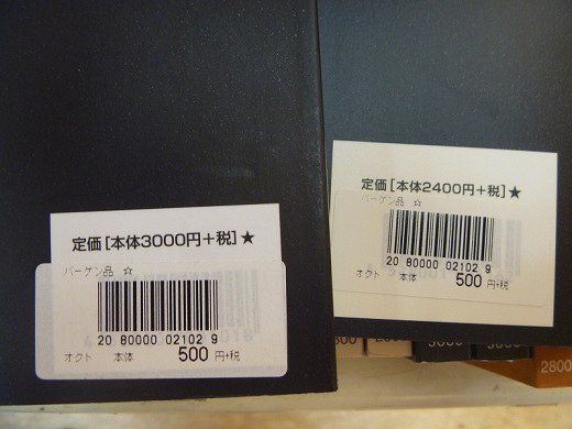 P1060112.jpg