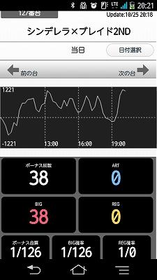 Screenshot_2014-10-25-20-21-18.jpg