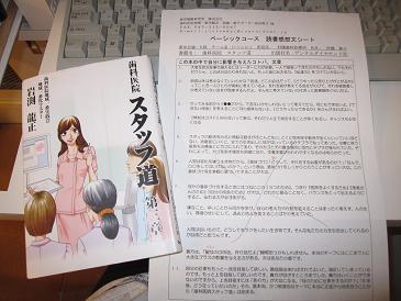 読感1004221
