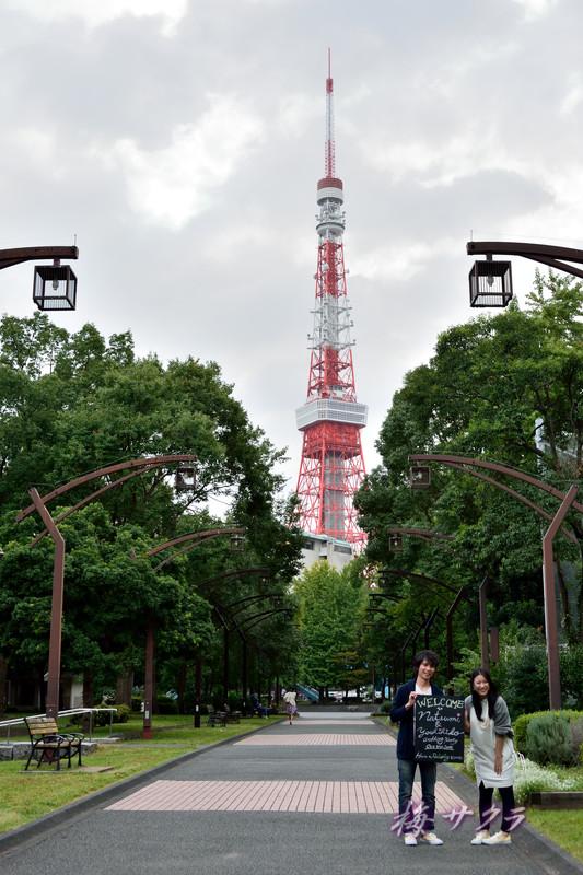 東京タワー1(2)変更済