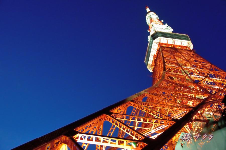 東京タワー1(10)変更済