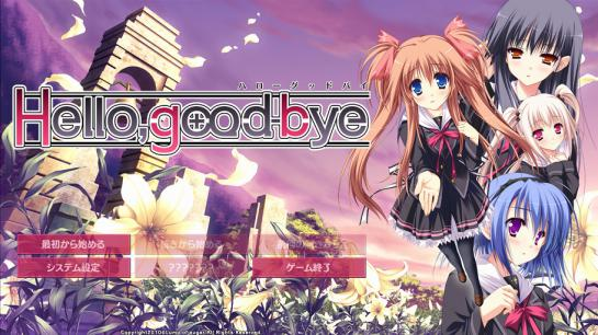 Hello good-bye