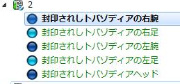 Screenshot_(2012-01-06_at_09_43_53).jpg