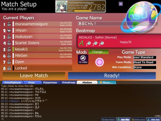 screenshot200.jpg