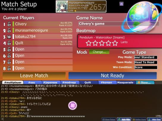 screenshot209.jpg