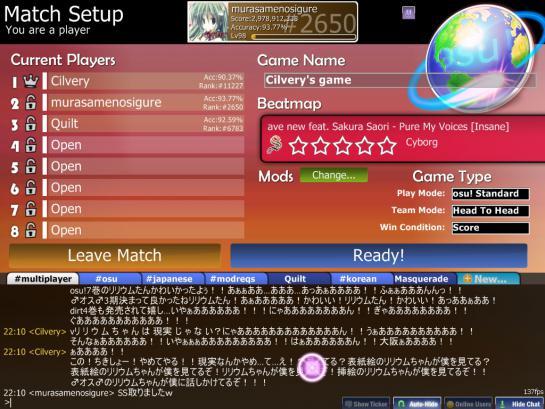 screenshot212.jpg
