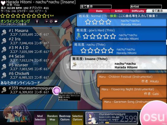 screenshot254.jpg