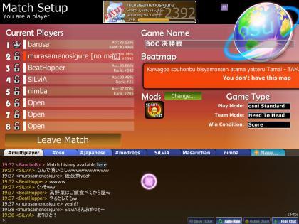 screenshot344.jpg