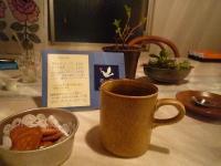 中崎町【BISCUIT CAFE】内にあるビスキュイカフェ