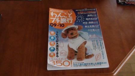 DSC02297_convert_20100706153956.jpg