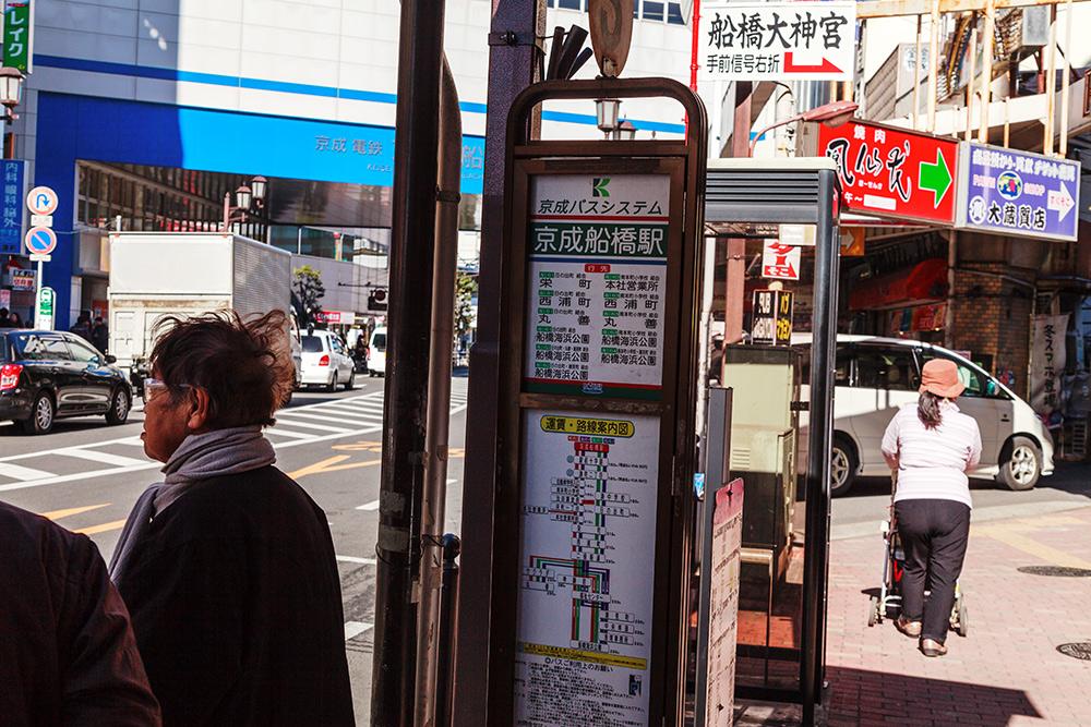 130129funabashi02.jpg