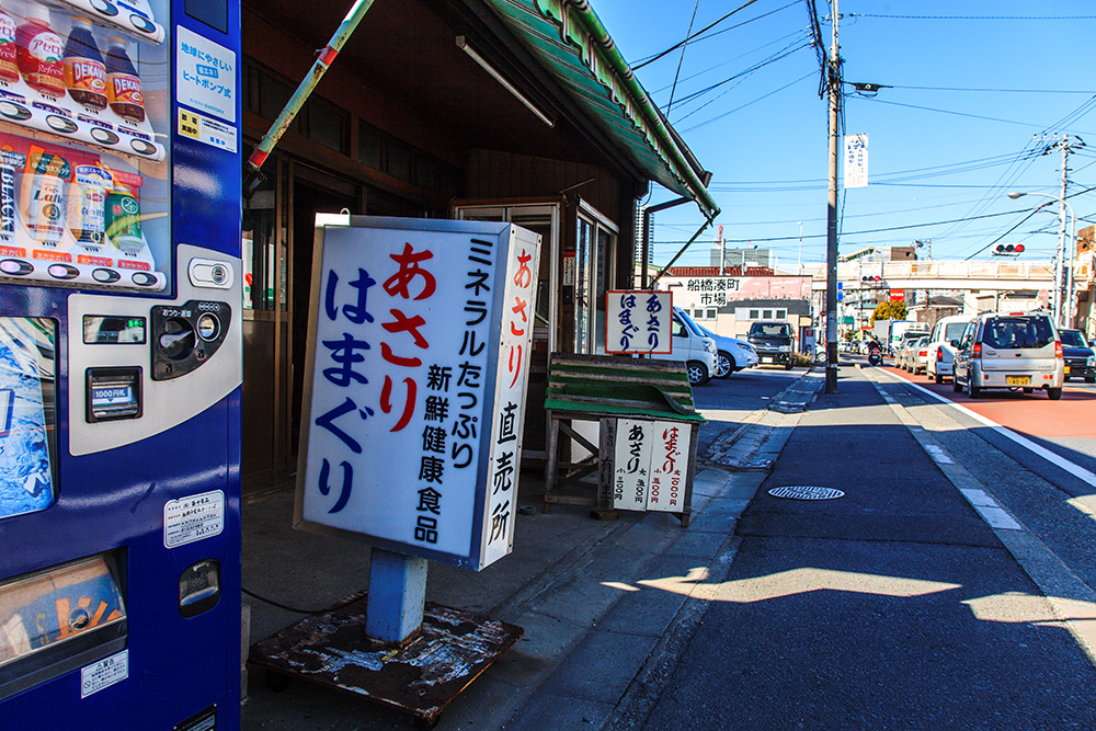 130129funabashi08.jpg