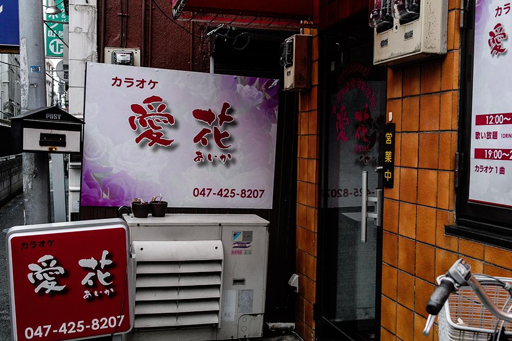 130204funabashi10.jpg