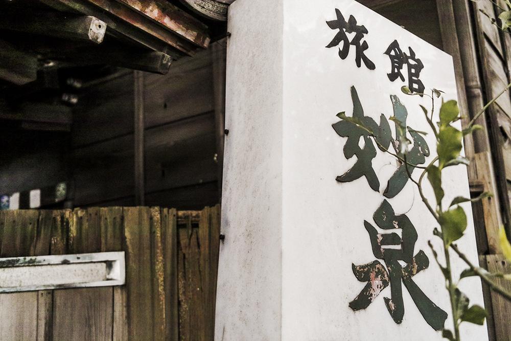 130204funabashi16.jpg