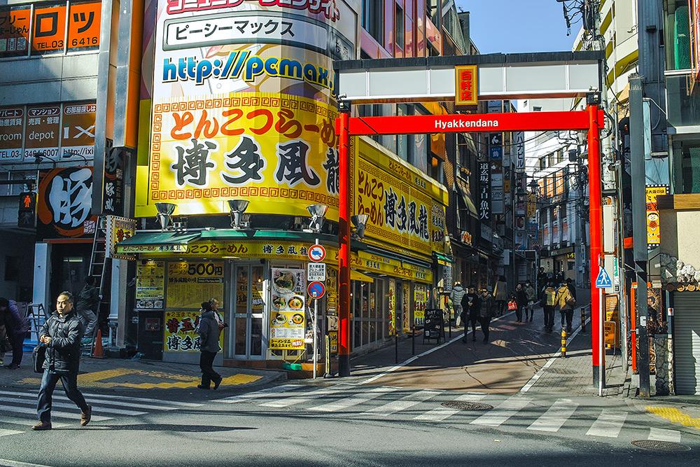 130120渋谷13
