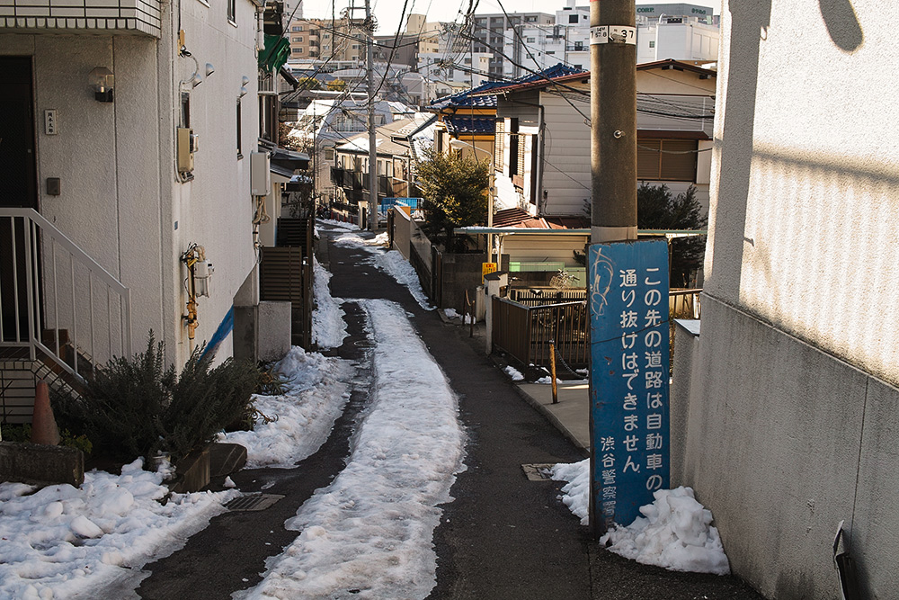 130120渋谷42
