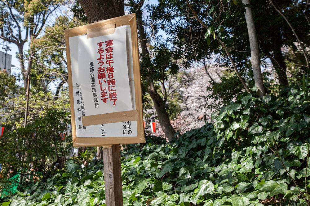 130322上野公園09