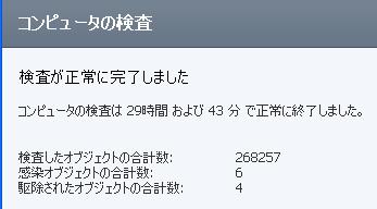 SnapCrab_NoName_2013-9-7_8-6-19_No-00.jpg