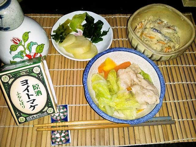 foodpic3101181.jpg